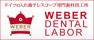 Weber dental labor